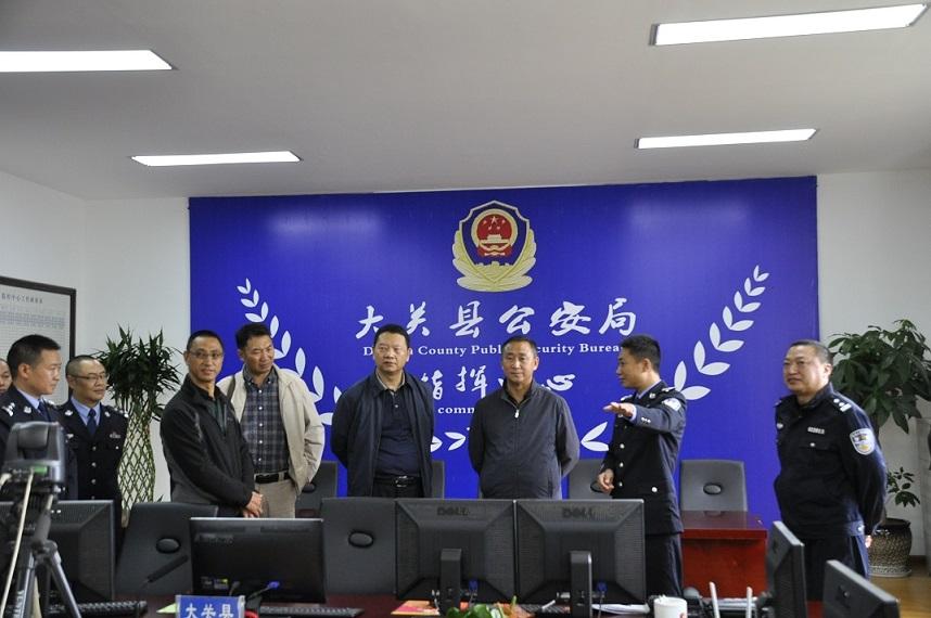 云南省公安厅曹卫东总队长一行到大关调研检查治安管理工作