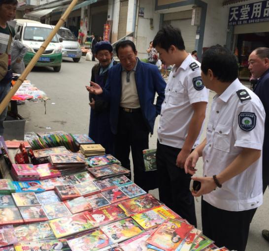 大关县开展乡镇文化市场专项整治