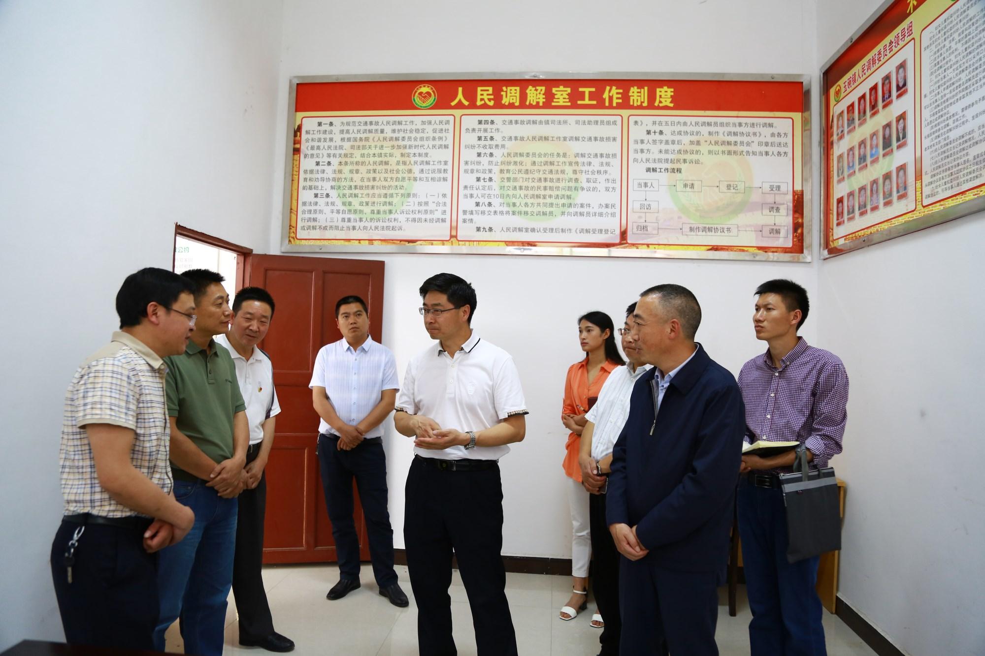 罗朝峰到大关县调研综治中心建设和网格化服务管理工作